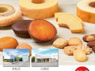 ☆5/3~5 西洋菓子倶楽部杯開催☆
